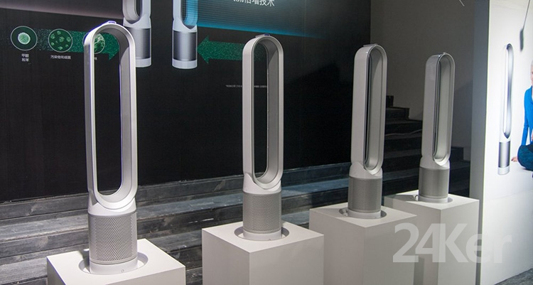 dyson-Pure-Cool-12