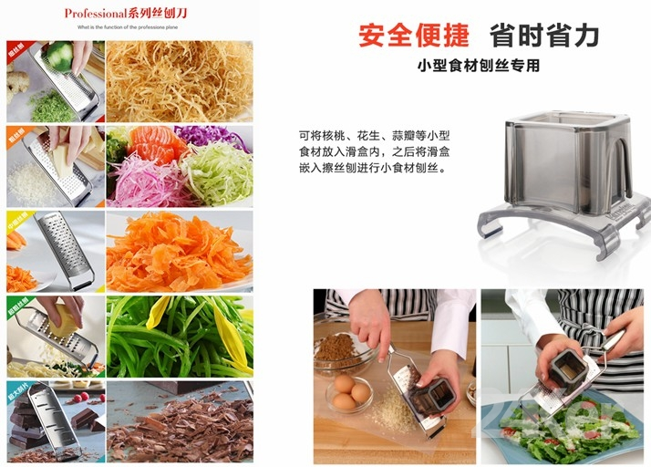 Microplane_Grater_副本1