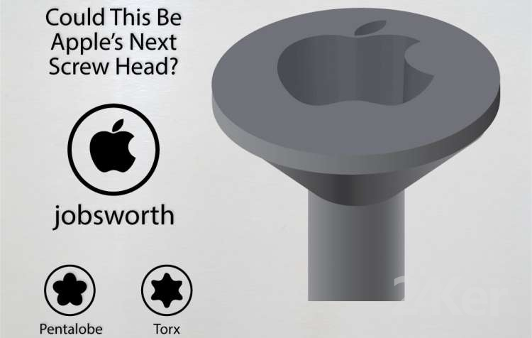 Apple-Logo-Screw-Head