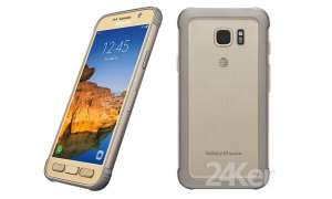 samsung-galaxy-s7-active-gold-S7-Active-