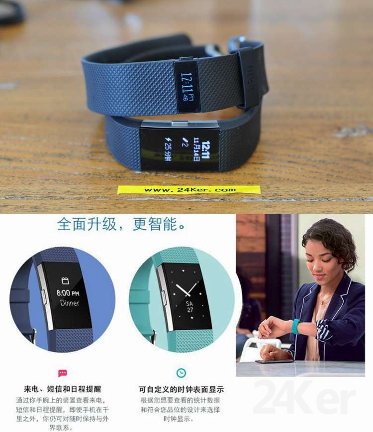 Fitbit Charge2 (71)_副本